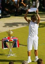 Rafael Nadal holding his trophy at Wimbleton 2008.jpg
