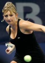 Timea Bacsinszky ready to hit a forehand with her western grip.JPG