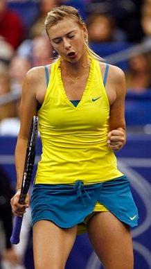 Maria Sharapova Celebrates A Point Wearing Nike Yellow Tennis Dress Jpg
