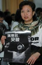 Li Na's mom holds a poster of her.JPG