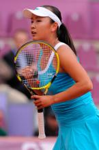 Peng Shuai celebrates a point at the French Open 2011.JPG