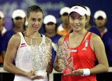 Chan Yung-Jan holds her runner up trophy.jpg