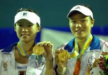 Chan Yung-Jan and her doubles partner Chuang Chia-jung get Gold Medals.jpg