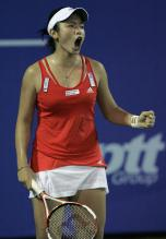Chan Yung-Jan celebrates a point.jpg